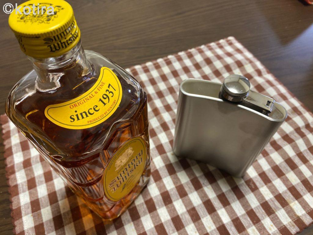 スキットルとサントリー角瓶
