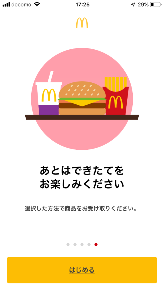 McDonald's 12