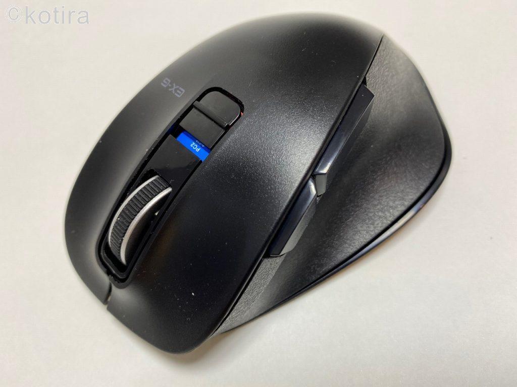 パソコンのマウス3