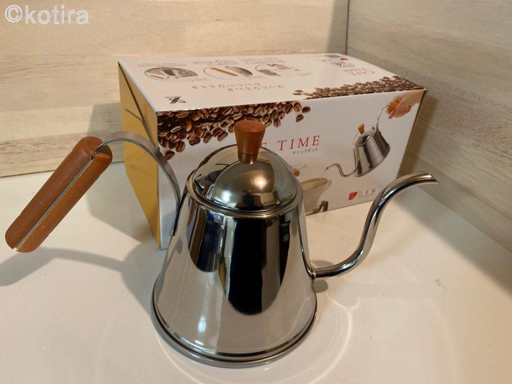 コーヒー用ケトル 2