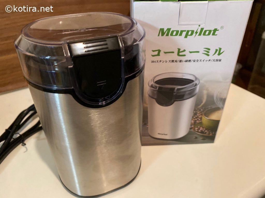 コーヒーミル 電動 Morpilot 304 本体