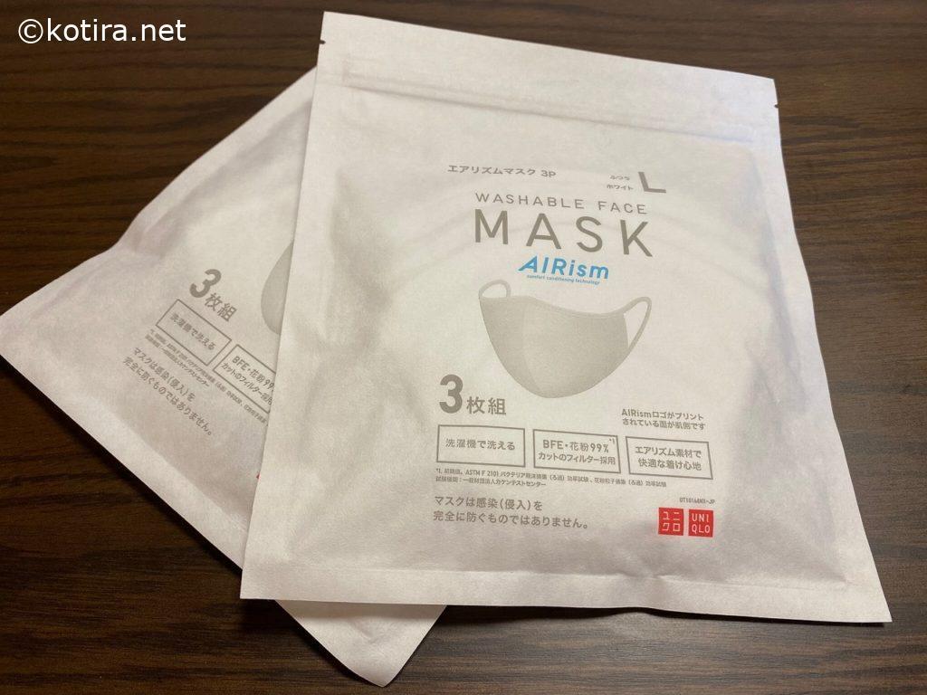 ユニクロのマスク